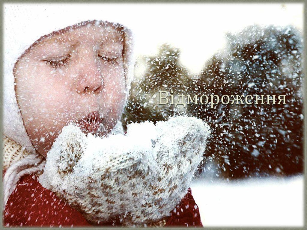 Мороз вкладає пацієнтів на лікарняні ліжка
