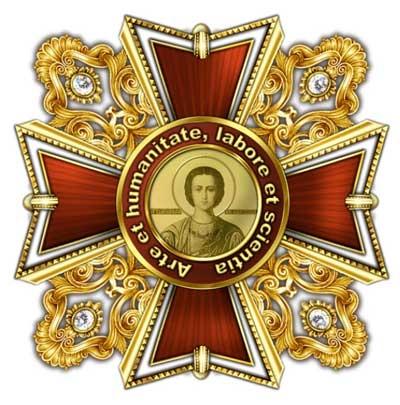 Відбір кандидатів на здобуття у 2019 році найвищої відзнаки для медиків – «Орден Святого Пантелеймона» та «Медаль Святого Пантелеймона»