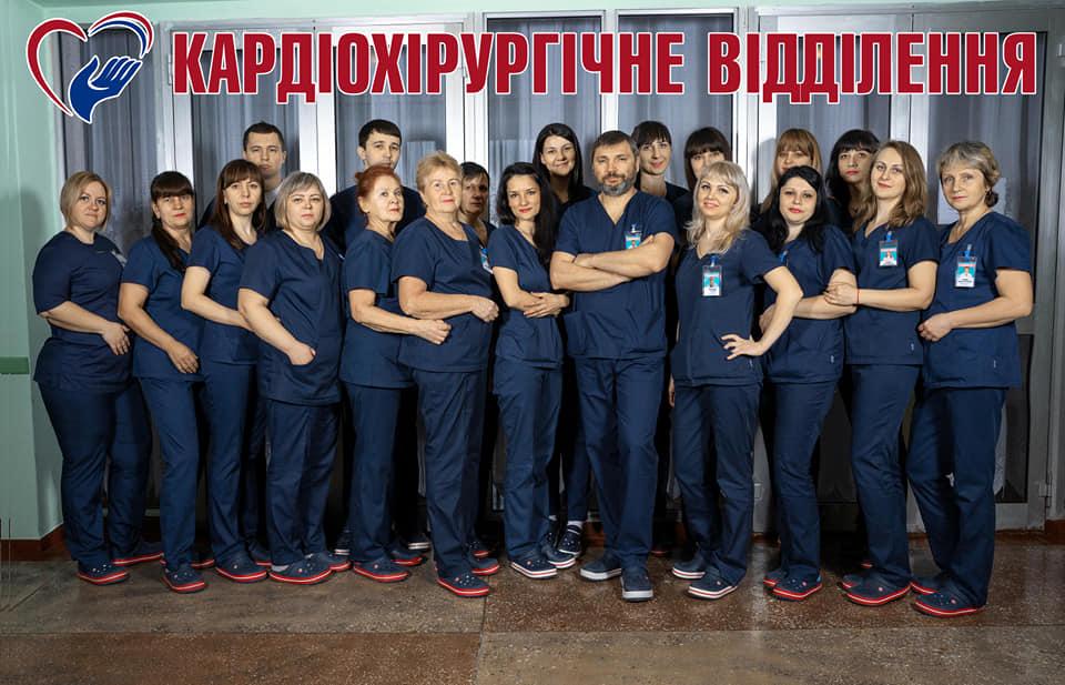 Сестра медична Оксана Пустовойт: будьте позитивні!