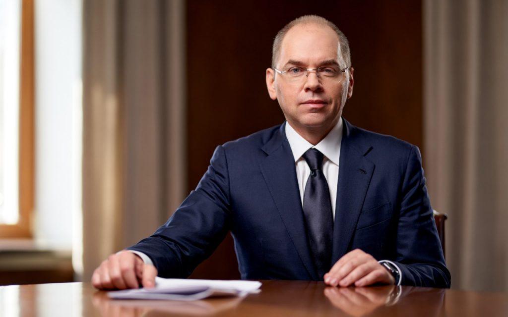 Звернення Міністра охорони здоров'я України Максима Степанова