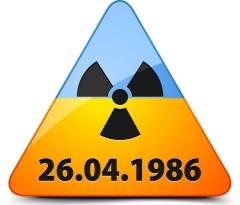 26 квітня – 34-а річниця Чорнобильської трагедії