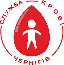 Служба крові завжди напоготові. Хоча і потребує допомоги.