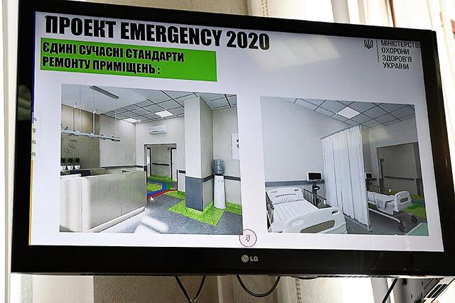Про стан реалізації проєкту «EMERGENCY 2020» в Чернігівській області йшлося на селекторній нараді, яку провела заступниця голови ОДА Наталія Романова.