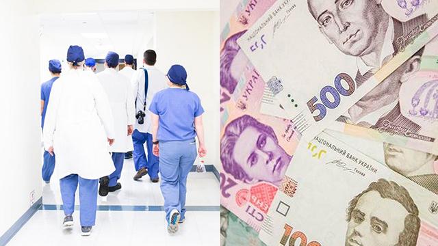 Понад 135 мільйонів гривень вже виплатила Національна служба здоров'я медзакладам Чернігівщини за лікування пацієнтів з COVID-19. До кінця нинішнього року за підписаними договорами мають ще виплатити близько 148-ми мільйонів.