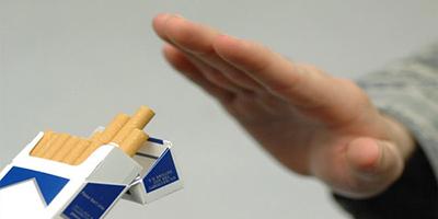 Сказати «Ні!» згубній звичці: 19 листопада – Міжнародний день відмови від тютюнокуріння.