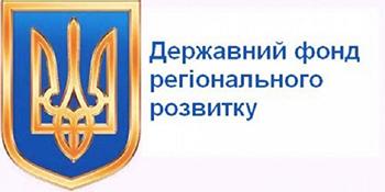 Чернігівська область – у п'ятірці лідерів по використанню коштів Державного фонду регіонального розвитку. Велику частину  грошей було спрямовано на підтримку медичної галузі  регіону.