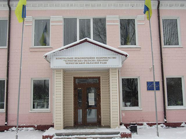 Представники ВООЗ відвідали Чернігівщину.