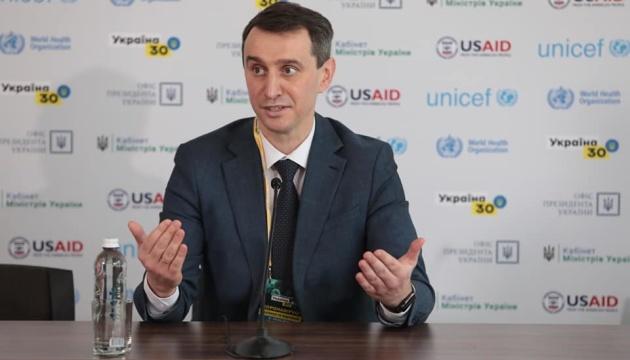 Чернігівщина однією з перших в Україні отримає вакцину проти коронавірусу.
