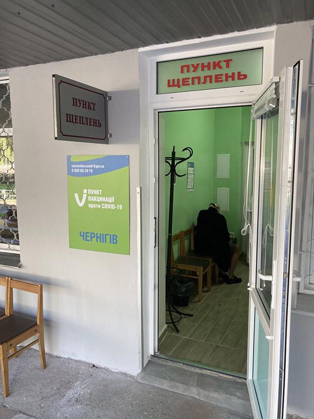 14 вересня начальник Управління охорони здоров'я Чернігівської ОДА Петро Гармаш ознайомився з роботою пункту щеплення, розташованого у поліклінічному відділенні КНП «Чернігівська міська лікарня №3».